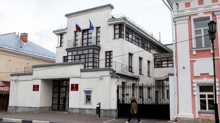 «Безынициативные»: власти придумали, как стимулировать ленивых ярославцев