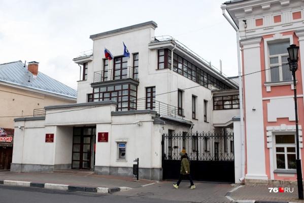 Депутаты и чиновники решили стимулировать ярославцев