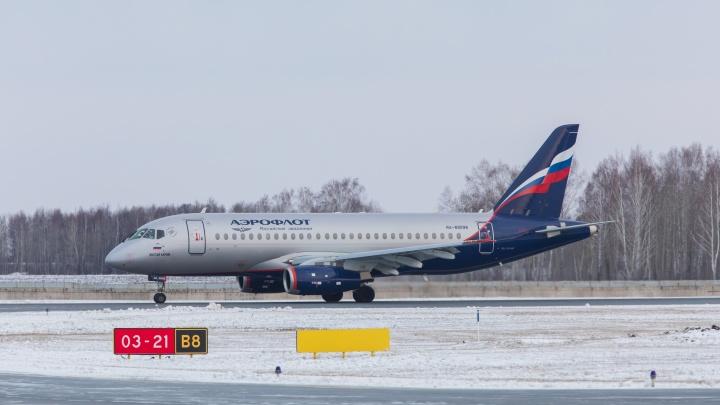 Самолеты Superjet (один из таких сгорел в Шереметьево) летают и в Тюмень. Минимум 7 рейсов в день