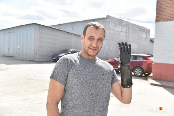 Константин — один из десяти людей в России, кто получил самый современный «умный» протез с электронным управлением