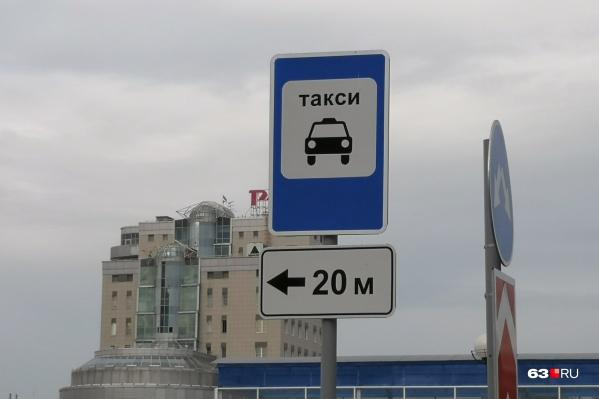 Таксисты облюбовали площадку у железнодорожного вокзала