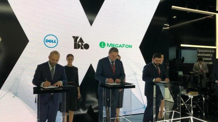 Российский разработчик создаст инновационные инфраструктурные продукты для МегаФона