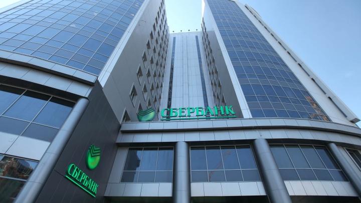 Страховщики Сбербанка запустили новогодние предложения для клиентов