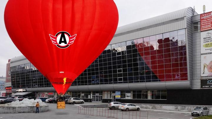 Перед матчем с «Салаватом Юлаевым» «Автомобилист» будет катать болельщиков на воздушном шаре