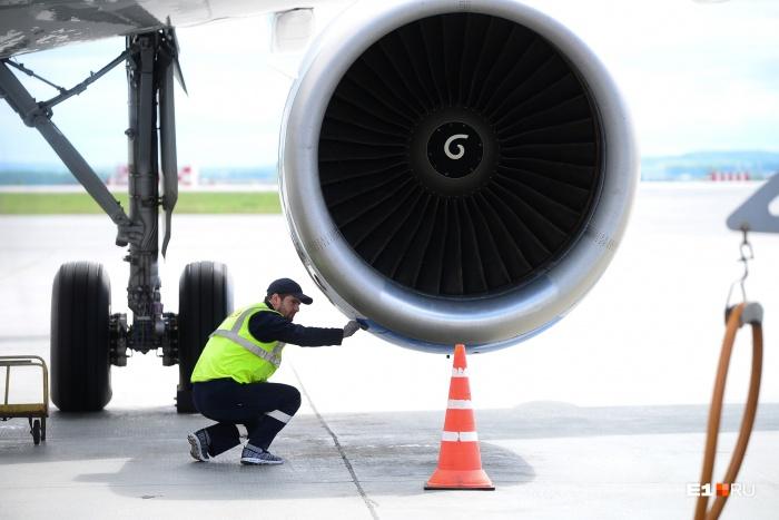 Рейс задержали из-за поломки воздушного судна