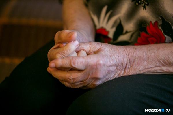 Женщина находилась в беспомощном состоянии и не могла сопротивляться побоям