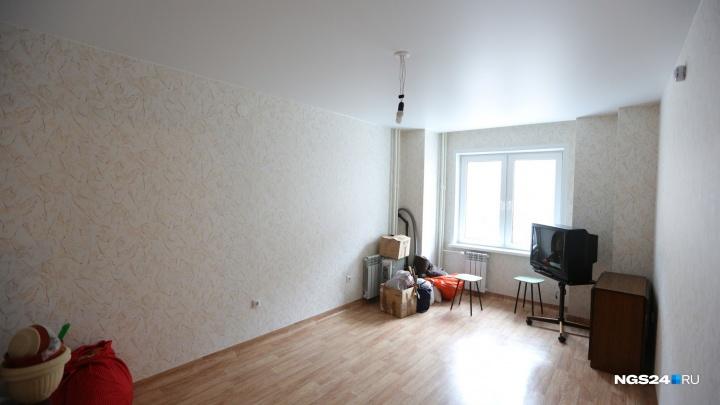 В Красноярске детям-сиротам в этом году купили только 4 квартиры. А нужно более двухсот