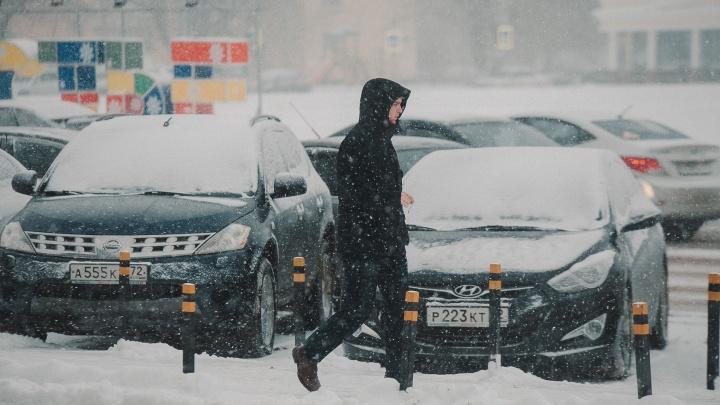 На Тюмень надвигаются метель со снегом и ветер до 20 метров в секунду