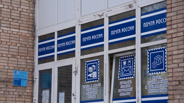На почте потеряли 28 тысяч, которые сибирячка отправила внукам в Киев
