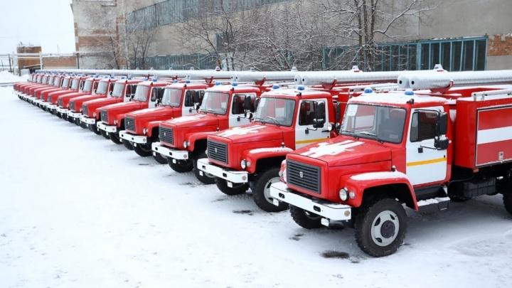 В Зауралье посты муниципальной пожарной охраны получили 23 новых автомобиля