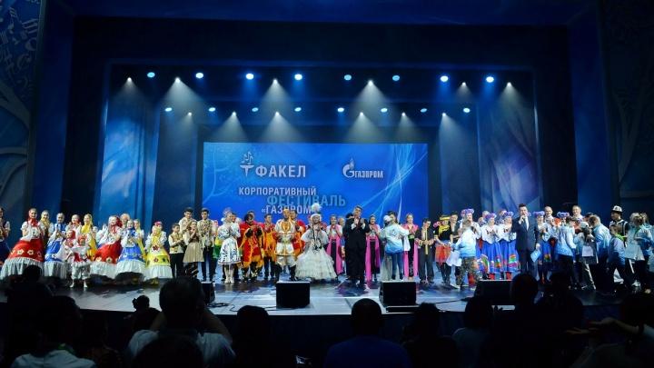 Сочи вновь примет творческий фестиваль дочерних обществ «Газпрома»