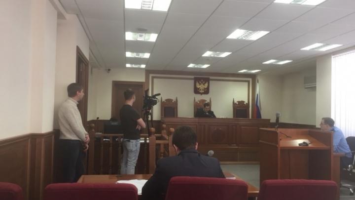 Онлайн-репортаж: областной суд отменил закон о штрафах для гряземесов