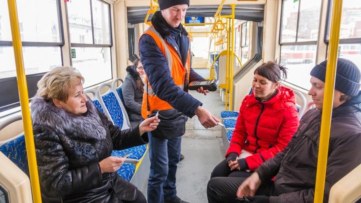 В Самаре запустят приложение для пополнения транспортных карт
