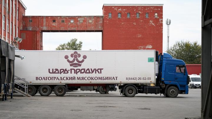 «Финальный этап»: в Волгограде с торгов за 830 млн продают цеха и павильоны «Царь-Продукта»