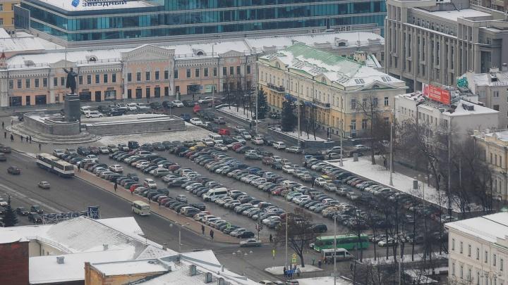 Парковку на площади 1905 года закроют на два дня ради ярмарки