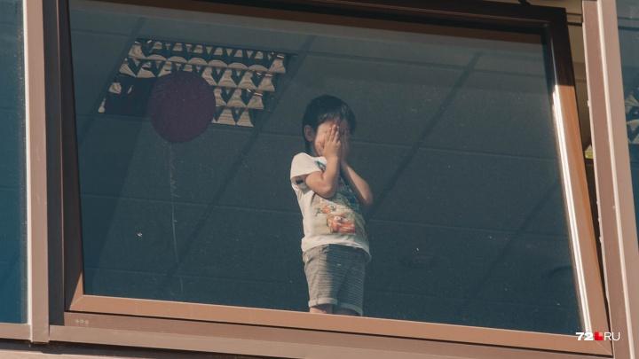В Тюмени спасли малышей от падения из окна. Их мама ушла на работу, оставив детей одних