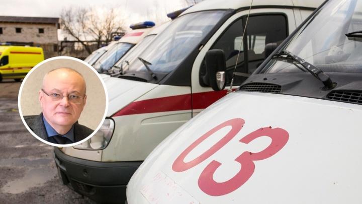 «Скорая может ехать два часа»: главный врач рассказал о том, как правильно вызывать неотложку