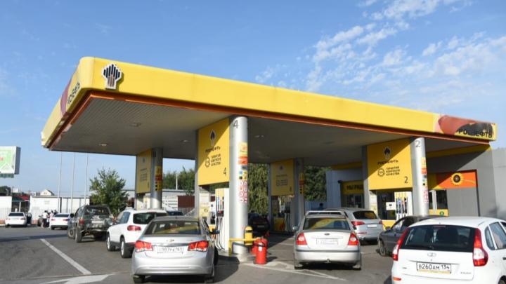 Спор на 50 миллионов: дочерняя компания «Роснефти» подала в суд на власти Ростова
