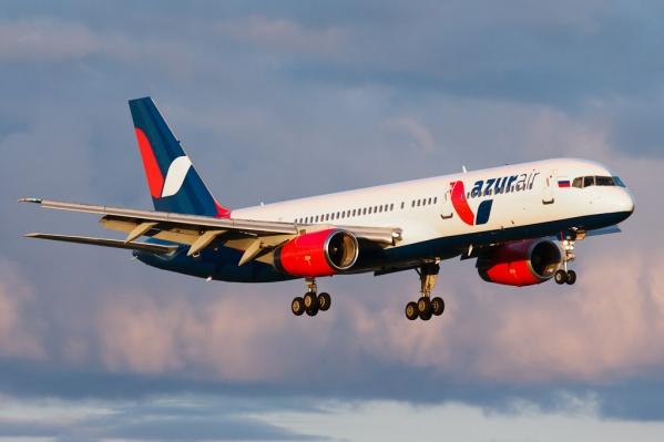 Самолёт компанииAZUR air