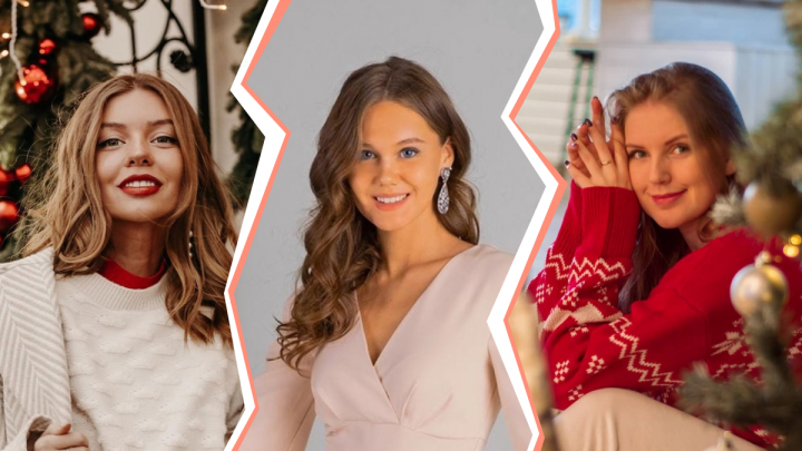 Красота под ёлочкой: предновогодние инстаграм-портреты девушек из Архангельска