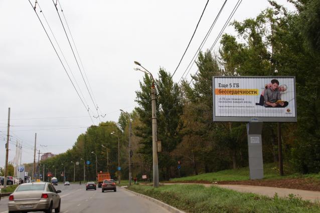 Рекламу про «5 ГБбессердечности» сочли призывом кжестокости вНижнем Новгороде