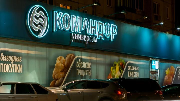Мясокомбинат потребовал полмиллиона с «Командора» за продажу колбас с запатентованным названием