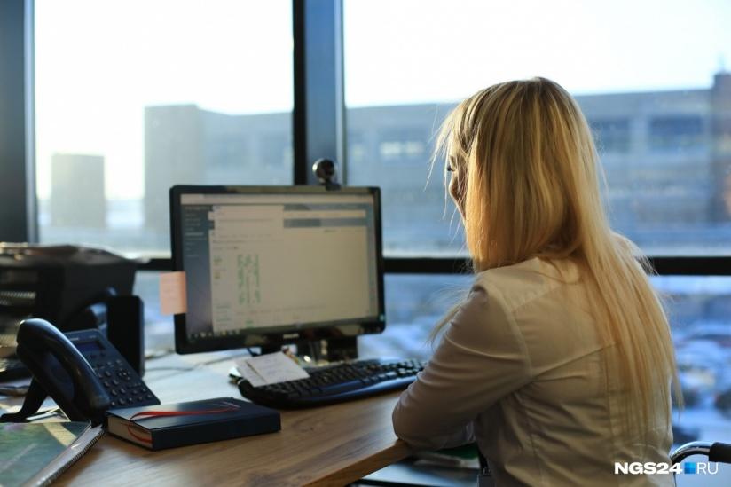 Мобильный банк сбербанк онлайн личный кабинет войти в личный кабинет