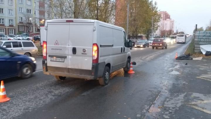 Сибирячка погибла под колёсами «Фиата» на Родниках