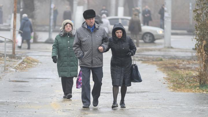 В Волгограде неделя начнётся с тумана и 0°С