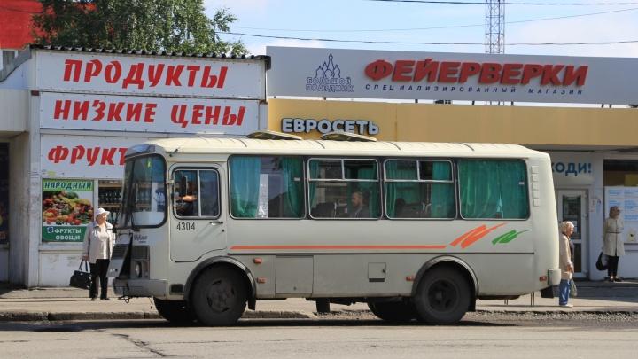 В поселке Экономия жители добились появления новой автобусной остановки