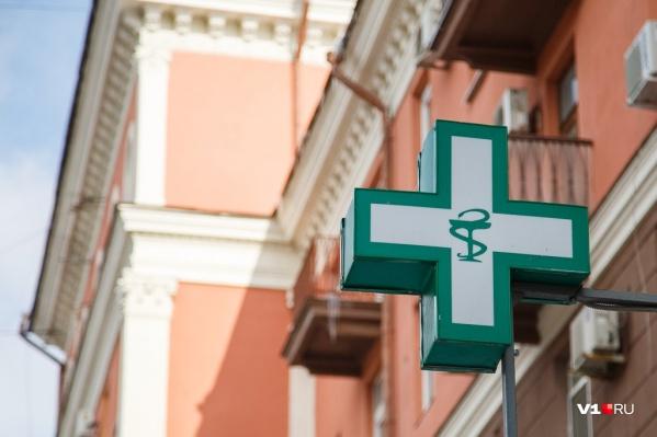 Массовая вакцинация от гриппа проходит сейчас в Волгограде