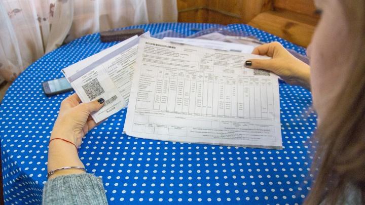 В Самаре платежки за капремонт объединят с квитанциями за услуги ЖКХ