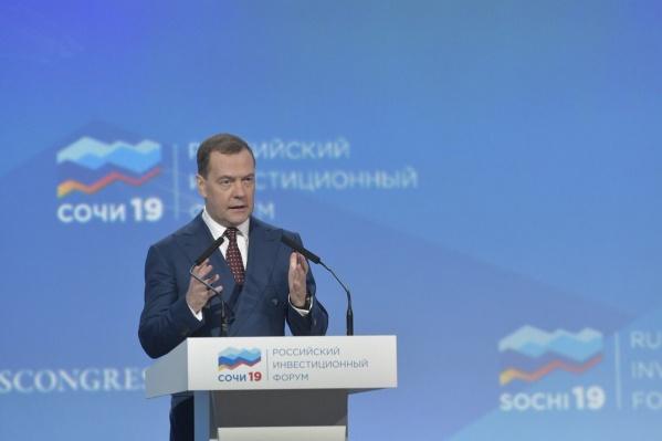 Дмитрий Медведев объявил о новом статусе Чапаевска на экономическом форуме в Сочи