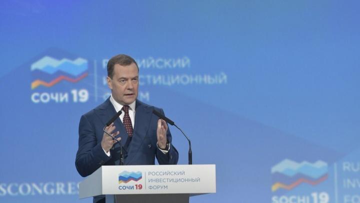 Откроют 1200 рабочих мест: Медведев решил вытащить Чапаевск из экономической трясины