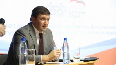 Чемпион-биатлонист Павел Ростовцев стал министром спорта Красноярского края
