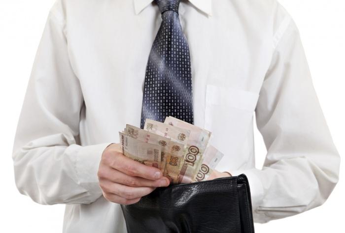 Минимальная зарплата станет больше на 300 рублей