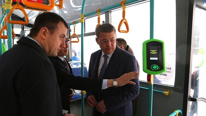 «Турникеты вводить не будем»: Радий Хабиров рассказал о нововведениях в общественном транспорте Уфы