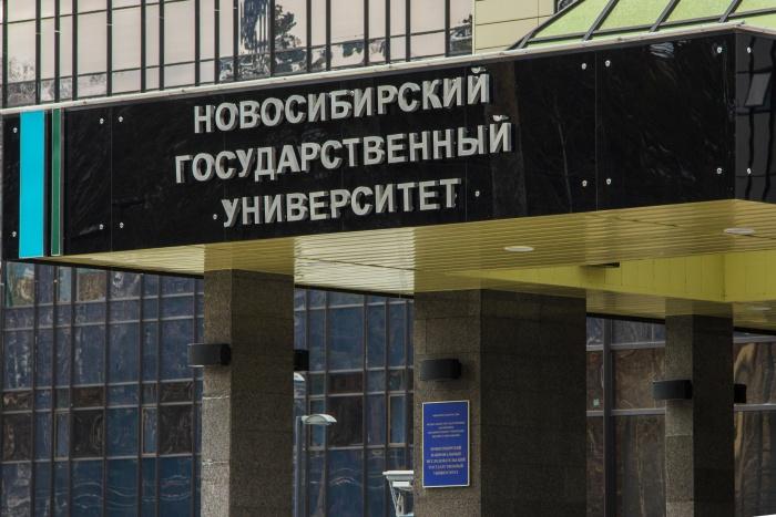 Новый корпус НГУ на улице Пирогова, 1