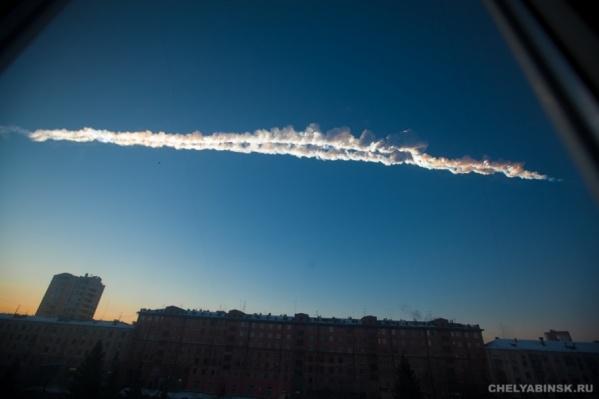 Челябинцы думали, что метеорит изменит их жизнь