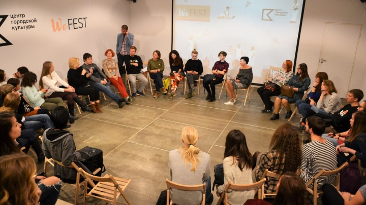В Перми на фестивале We-fest прочитают лекцию о домашнем насилии