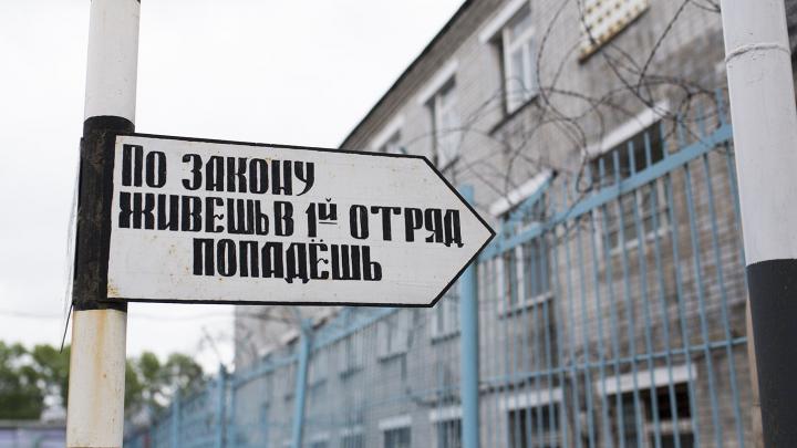 Взяли молодого авторитета: в Ярославской области арестовали влиятельного вора в законе
