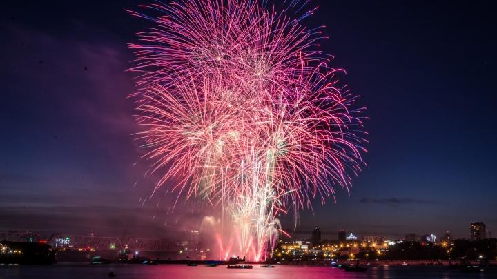 День города, фестиваль цветов и звёзды эстрады: самые яркие события наступающих выходных