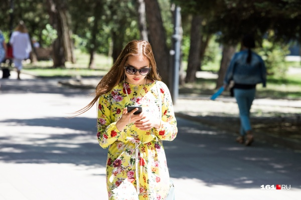 В Ростове предстоят солнечные выходные