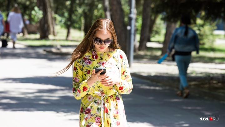 Жара не отступает: какая погода будет в Ростове в выходные