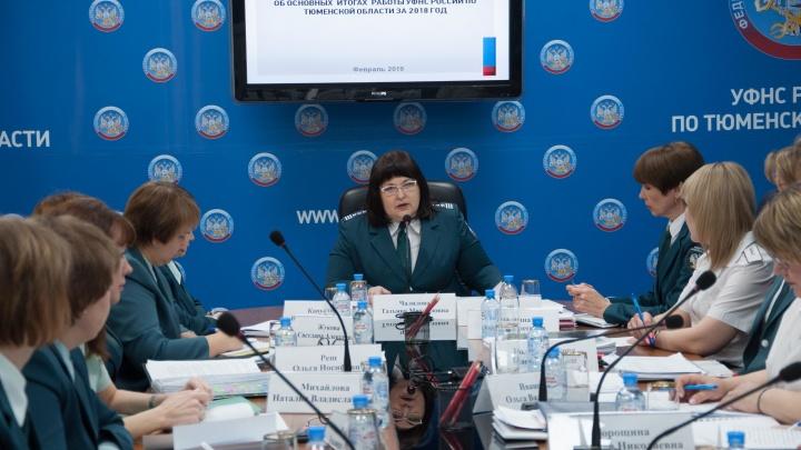 Нашли замену: вместо уволенной Тамары Зыковой тюменскую налоговую возглавит её экс-заместитель
