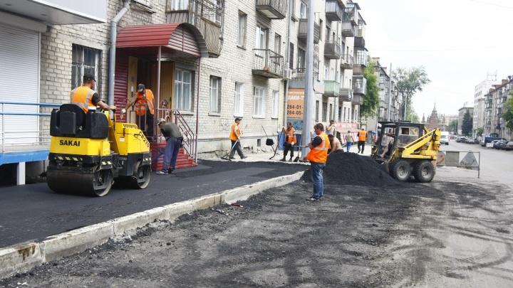 У магазина «Каравай» в Кургане начнут строить новую дорогу