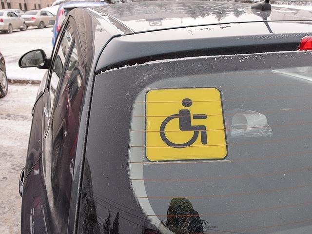 Знак «Инвалид» даёт возможность парковаться на соответствующих местах, а по новым ПДД — и под запрещающими знаками