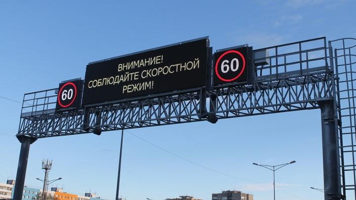 На дорожных табло на Московском шоссе будут показывать прогноз погоды