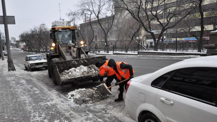 В Екатеринбурге запретят парковку на 15 улицах: публикуем карту