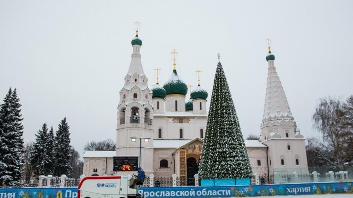 Чем заняться в Ярославле 6 января: афиша